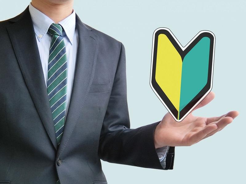 第二新卒がシンガポールのシンガポール人材市場で有利な訳とは?