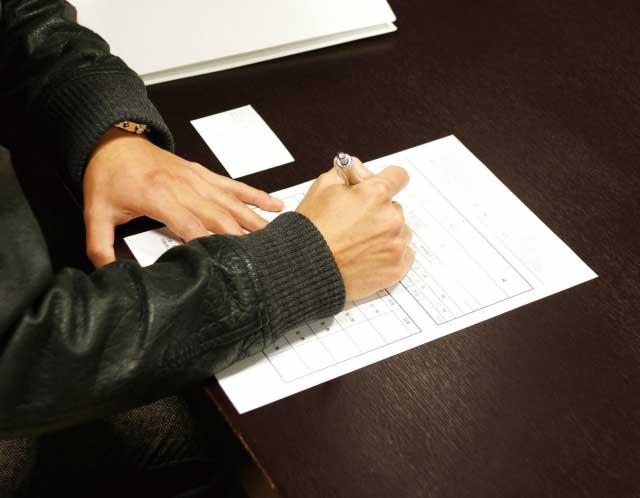 ハウスルールを書面で明示し、署名する