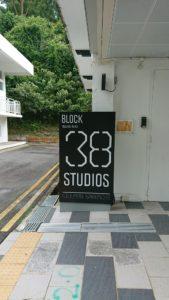 Block37,38はアーティストの方の工房のようで中から 作業中の音が聞こえてきます